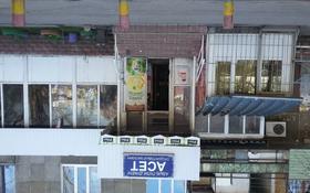 Офис площадью 60 м², мкр Мамыр, Яссауи за 40 млн 〒 в Алматы, Ауэзовский р-н