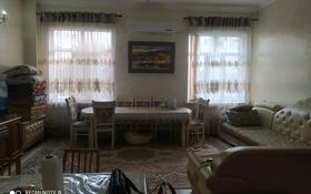 3-комнатная квартира, 80 м², 1/7 этаж, Атшабар за 26.5 млн 〒 в Таразе