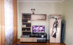 1-комнатная квартира, 34 м², 1 этаж посуточно, улица Тохтарова 3 за 6 000 〒 в Риддере
