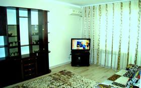 2-комнатная квартира, 56 м², 5/9 этаж посуточно, мкр 5, проспект Алии Молдагуловой 9 за 7 000 〒 в Актобе, мкр 5