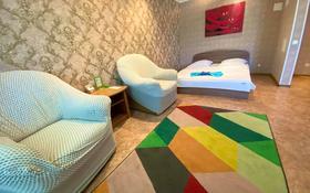 1-комнатная квартира, 30 м², 3/4 этаж посуточно, Интернациональная за 7 000 〒 в Петропавловске