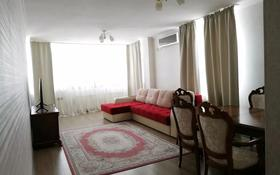 3-комнатная квартира, 107 м², 9/10 этаж, Жилгородок, Смагулова 56б за 38 млн 〒 в Атырау, Жилгородок