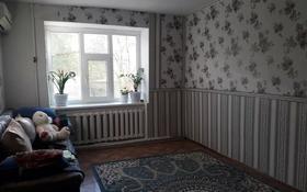 2-комнатная квартира, 32 м², 2/5 этаж, Чекалина 30б — Рыскулова за 3.5 млн 〒 в Актобе, Новый город