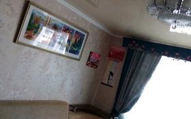 4-комнатная квартира, 72 м², 4/5 этаж, Мкрн Акмешит 2 за 19 млн 〒 в