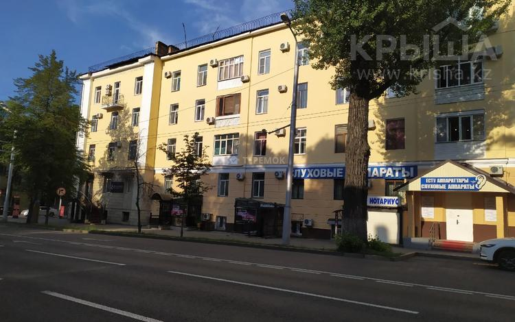 3-комнатная квартира, 66 м², 2/4 этаж, Желтоксан 126 — Богенбай Батыра за 37 млн 〒 в Алматы, Алмалинский р-н