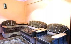 2-комнатная квартира, 70 м², 3/5 этаж посуточно, Желтоксан — Алимжанова за 6 000 〒 в Балхаше