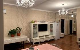 3-комнатная квартира, 110 м², 4/10 этаж, Орынбор — Алихана Бокейханова за 34.8 млн 〒 в Нур-Султане (Астана), Есиль р-н
