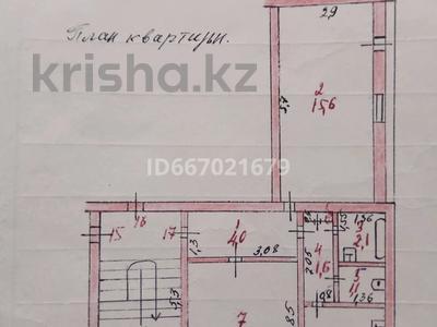 2-комнатная квартира, 44.3 м², 3/4 этаж, Микрорайон БСХТ 43 за 12 млн 〒 в Щучинске