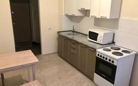 3-комнатная квартира, 70 м², 3 этаж помесячно, 187 18 за 140 000 〒 в Нур-Султане (Астана), Сарыарка р-н