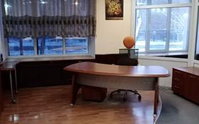 Офис площадью 133 м², Лободы за 4 200 〒 в Караганде, Казыбек би р-н