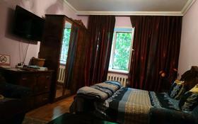 1-комнатная квартира, 62 м², 1/5 этаж посуточно, мкр Айнабулак-2, Айнабулак 2 80 — Палладина за 6 000 〒 в Алматы, Жетысуский р-н