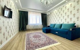 2-комнатная квартира, 95 м², 8/9 этаж посуточно, мкр. Батыс-2 5А — Мустафа шокая за 15 000 〒 в Актобе, мкр. Батыс-2
