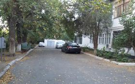 4-комнатная квартира, 108 м², 2/2 этаж, Пушкина — Желтоксан за 31 млн 〒 в Таразе