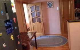 1-комнатная квартира, 53 м², 3/5 этаж, 15-й мкр 43 за 14.5 млн 〒 в Актау, 15-й мкр