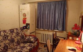 4-комнатная квартира, 58.2 м², 3/5 этаж, улица Островского за 14 млн 〒 в Усть-Каменогорске