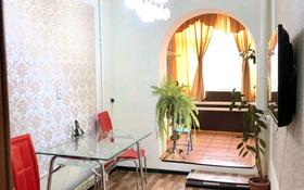 3-комнатная квартира, 68.5 м², 3/4 этаж, Байтурсынова — Рыскулова за 31 млн 〒 в Шымкенте, Аль-Фарабийский р-н