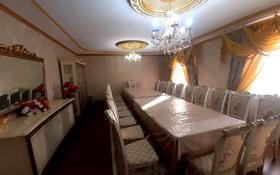 8-комнатный дом посуточно, 280 м², 10 сот., Каспий 5 — Баймаханова за 50 000 〒 в