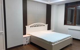 4-комнатная квартира, 120 м², 9 этаж помесячно, Кабанбай батыра 43 за 300 000 〒 в Нур-Султане (Астана), Алматы р-н