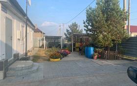 3-комнатный дом, 156 м², 11 сот., Наурыз 21 за 20 млн 〒 в Кояндах