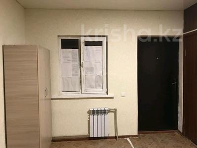 Здание, площадью 300 м², Райымбека — Емцова за 36 млн 〒 в Алматы, Алатауский р-н — фото 11