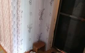 1-комнатная квартира, 24 м², 2/5 этаж помесячно, улица 1 Мая 22 — Лермонтова за 35 000 〒 в Павлодаре