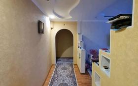 3-комнатная квартира, 70 м², 7/9 этаж, проспект Нурсултана Назарбаева 11а за 18 млн 〒 в Кокшетау
