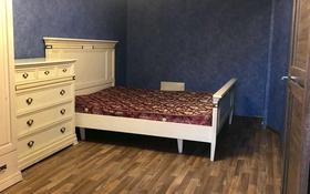 2-комнатная квартира, 48 м², 5/5 этаж, улица Кенесары 61/1 за 15.4 млн 〒 в Нур-Султане (Астана)