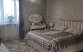4-комнатная квартира, 164 м², 7/14 этаж, Масанчи 98а — Абая за 70 млн 〒 в Алматы, Бостандыкский р-н