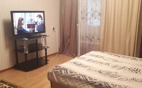 1-комнатная квартира, 47 м², 2/5 этаж посуточно, 4-микрайон 43 за 6 500 〒 в Капчагае