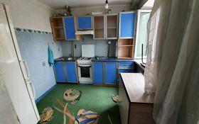 3-комнатная квартира, 60 м², 2/4 этаж, Шевченко 117 — Кабанбай батыра за 15.6 млн 〒 в Талдыкоргане