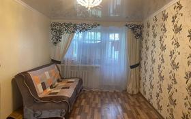 2-комнатная квартира, 44.5 м², 5/5 этаж, Баймагамбетова 193 за 12.5 млн 〒 в Костанае