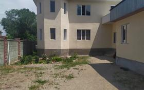 8-комнатный дом, 260 м², 5 сот., мкр Акжар, Даулеткерея 10а за 55 млн 〒 в Алматы, Наурызбайский р-н