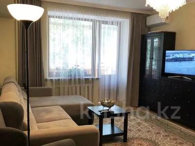 3-комнатная квартира, 81 м², 1/5 этаж, Амангельды — Жамбыла за 38 млн 〒 в Алматы, Алмалинский р-н