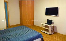 1-комнатная квартира, 33 м² посуточно, Бухар жырау 48 за 6 000 〒 в Караганде, Казыбек би р-н