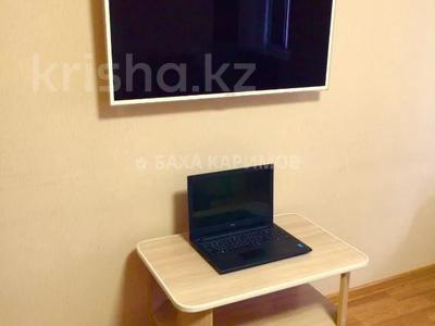 1-комнатная квартира, 33 м² посуточно, Бухар жырау 48 за 5 000 〒 в Караганде, Казыбек би р-н — фото 5