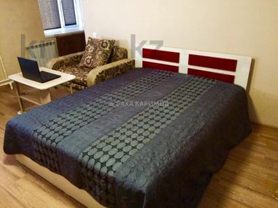1-комнатная квартира, 33 м² посуточно, Бухар жырау 48 за 5 000 〒 в Караганде, Казыбек би р-н — фото 2