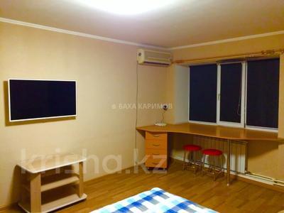 1-комнатная квартира, 33 м² посуточно, Бухар жырау 48 за 5 000 〒 в Караганде, Казыбек би р-н — фото 7