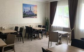 Действующее кафе за 165 млн 〒 в Алматы, Медеуский р-н