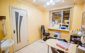 Офис площадью 150 м², проспект Нурсултана Назарбаева 99 за 70 млн 〒 в Талдыкоргане