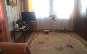 4-комнатный дом, 67.6 м², 4 сот., Топоркова 134 — ул Чайкина за 8 млн 〒 в Рудном