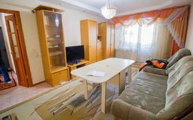 4-комнатная квартира, 93 м², 1/5 этаж, Мкр Мушелтой за 20.5 млн 〒 в Талдыкоргане