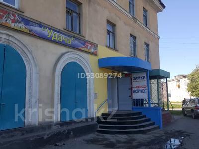 Магазин площадью 50 м², Ленина 96 за 15 млн 〒 в Алтае