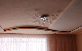 3-комнатная квартира, 60 м², 2/9 этаж, мкр Юго-Восток, Сатыбалдина 7 за 20.5 млн 〒 в Караганде, Казыбек би р-н