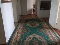 5-комнатный дом, 117 м², 15 сот., Нивовская 33 за 25 млн 〒 в Юбилейном