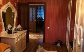 5-комнатная квартира, 130 м², 3/9 этаж, Шакарима 15 за 34 млн 〒 в Семее
