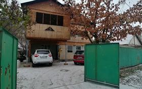 6-комнатный дом, 220 м², 5 сот., Оторвановка за 15 млн 〒 в Каскелене