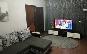 2-комнатная квартира, 45 м², 1/5 этаж посуточно, Комсомольский 29 за 10 000 〒 в Темиртау