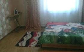 4-комнатный дом, 140 м², 5 сот., Карачаганак за 18 млн 〒 в Аксае
