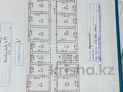 Здание, площадью 777 м², Сатпаева — Тургута Озала за 277.2 млн 〒 в Алматы, Бостандыкский р-н — фото 6
