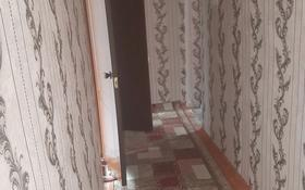 2-комнатная квартира, 42.5 м², 1/2 этаж, улица Бокина 21.11 за 10 млн 〒 в Туркестане